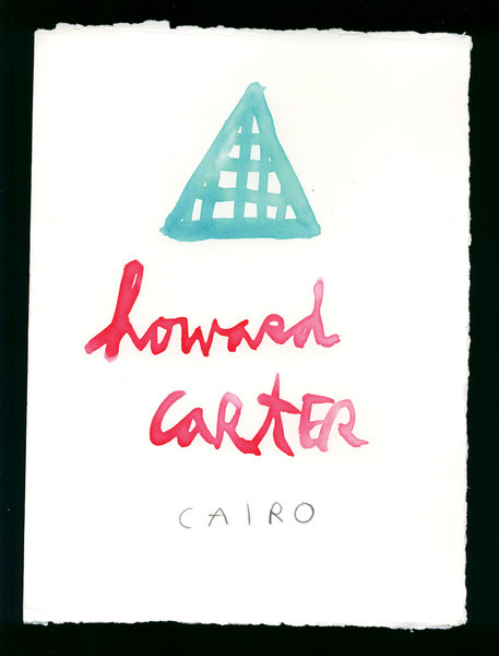 Beyond the Vanishing Point - Experiments in Rumors (book excerpt) 2008 - HOWARD_CARTER_CAIRO